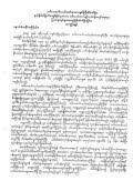 BOBLME Draft TDA summary for national consultations - Myanmar
